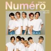 Numero2 J01表紙_s